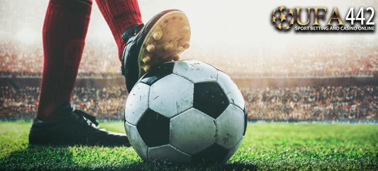 เว็บ UFA เกมเดิมพันออนไลน์ เล่นง่าย เงินรางวัลสูง